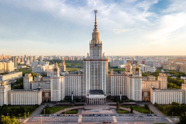 Moscow State Uni